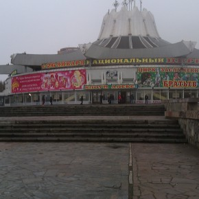 Le Cirque de Dnipro Mamady K.