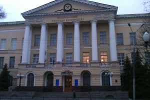 Université des mines de Dnipropetrovsk Photo Mamady K.