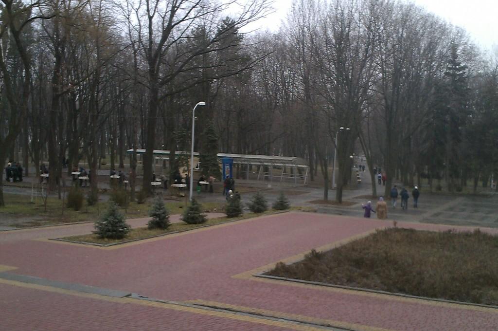 Une petite vue sur le park Shevchenko de Dnipropetrovsk Crédit photo : Mamady K.