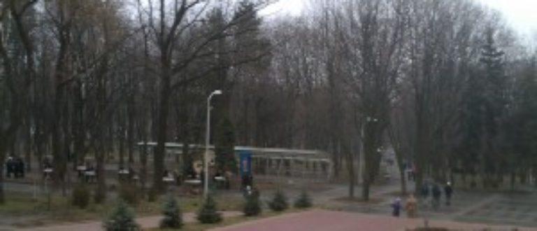 Article : Et si le monde pouvait être à l'image de ce parc touristique ukrainien