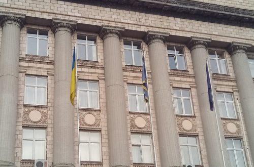 Article : Comment les Ukrainiens vivent-ils le confinement?